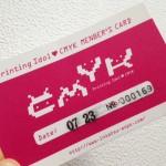 CMYK!印刷EXPO 2013