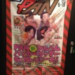 PAN〜ドッターバッター2013〜