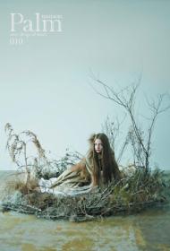 ファッションカルチャーマガジン「Palm」タイトルロゴ&ブックデザイン