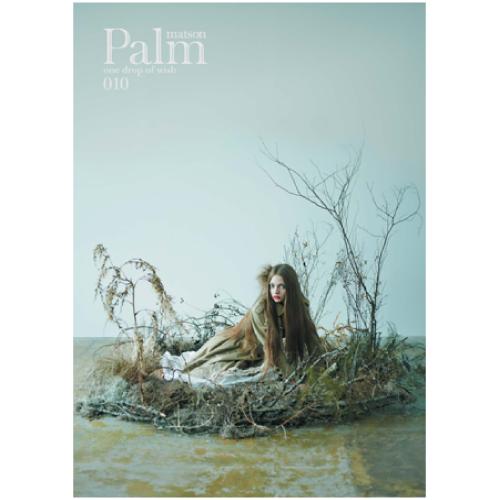 palm_1_b