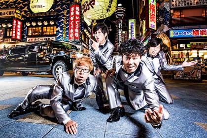 ロックバンド「PAN」20周年アーティストビジュアル