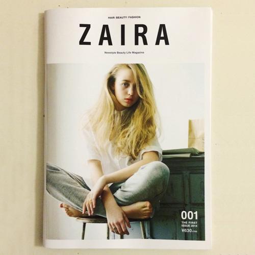 zaira_1_b