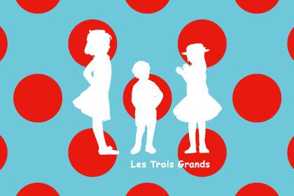 セレクトショップ「Les Trois Grands」ブランディングデザイン