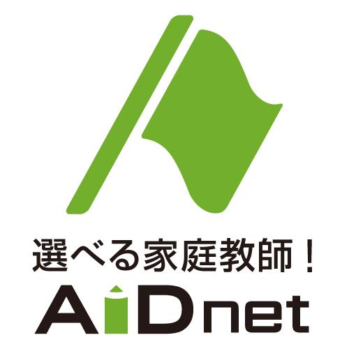 aidnet_1_b
