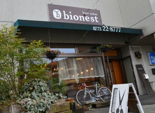 bionest_1_c