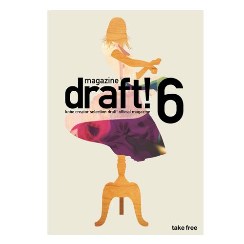 draft_1_b