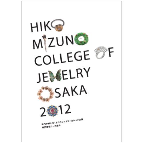 hiko_1_b