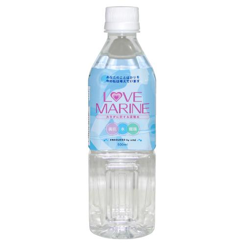 love-marine_1_b