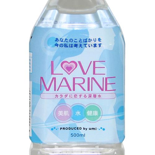 love-marine_1_c
