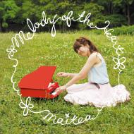 ピアニスト「Maite」アルバム「Melody of the Heart」 CDジャケットディレクション&デザイン