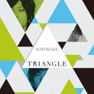 「そよかぜ」CDアルバム「TRIANGLE」 ジャケットディレクション&デザイン