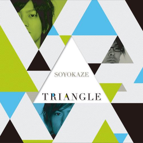 soyokaze_1_b