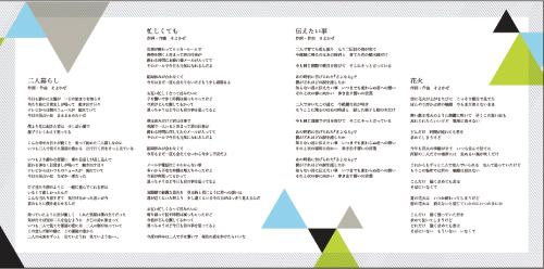 soyokaze_1_d
