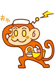 温泉情報サイト キャラクターデザイン