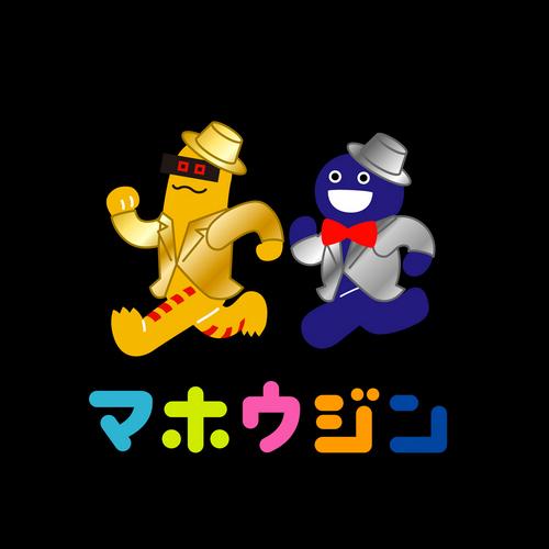 nihonjin_2_c