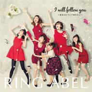 「RING ABEL」CDジャケットディレクション&デザイン