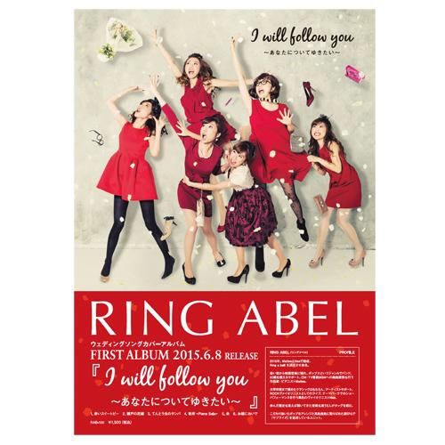 ringabel_1_c
