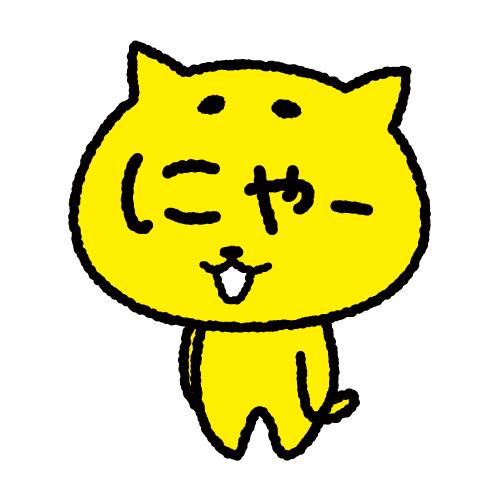 suguneko_1_c