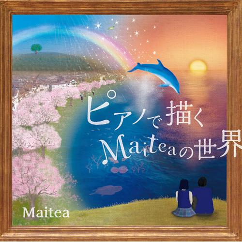 maitea_2_b