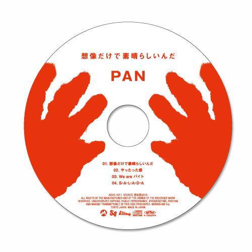 pan_14_e
