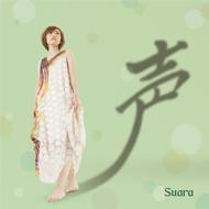 「Suara」アルバム「声」CDジャケットディレクション&デザイン