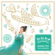 「伊藤かな」アルバム「Be Be Be ♥ Harmonica」CDジャケットデザイン