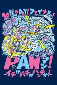 「PAN」ワンマンツアーファイナル グッズデザイン