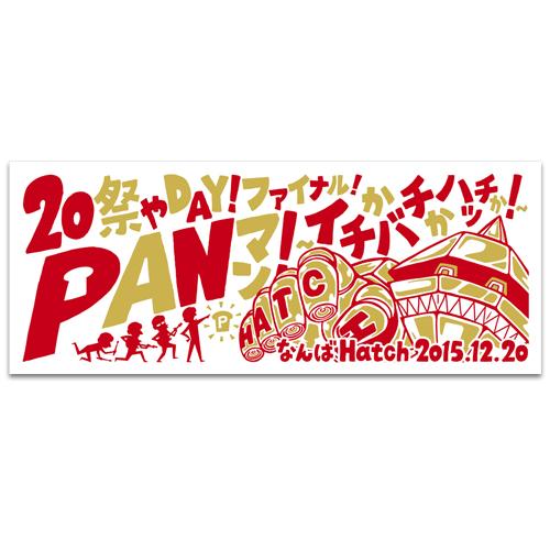 pan_15_c