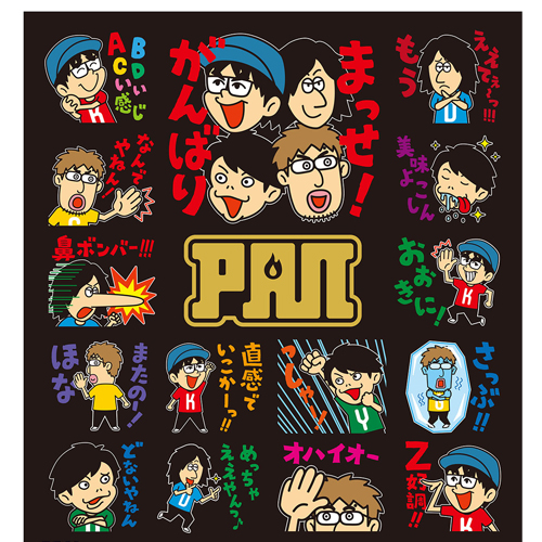 pan_15_f