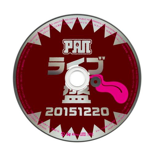 pan_16_f