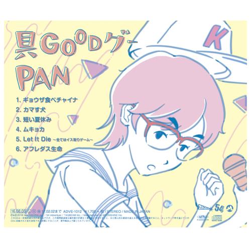 pan_19_h