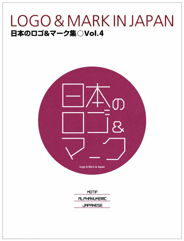 nihon_no_logo_book