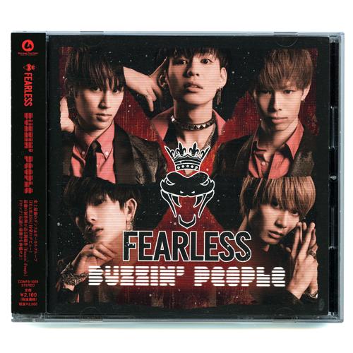 FEARLESS_1_d