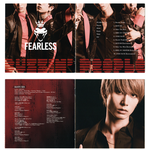 FEARLESS_1_g