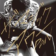 「PAN」シングル「ザ・マジックアワー」CDジャケットデザイン