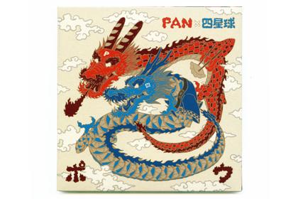 「PAN」×「四星球」のスプリットアルバム CDジャケットデザイン