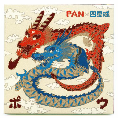 pan4_1_b