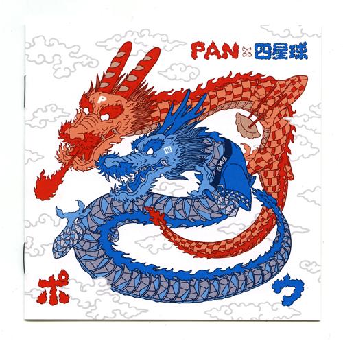 pan4_1_e