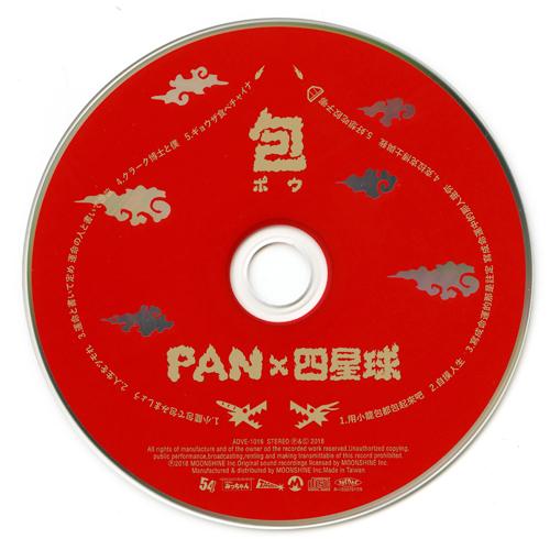 pan4_1_f