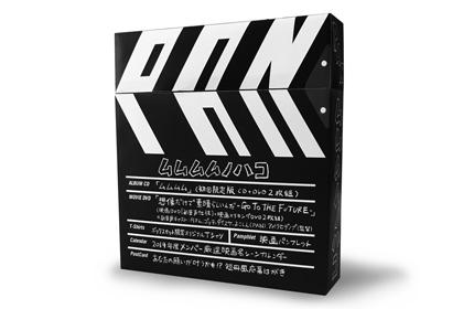 「PAN」限定音楽BOXセット「ムムムムノハコ」