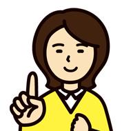 堺市コミュニケーションボードイラスト