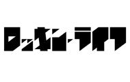 音楽ブログメディア「ロッキン・ライフ」ロゴデザイン