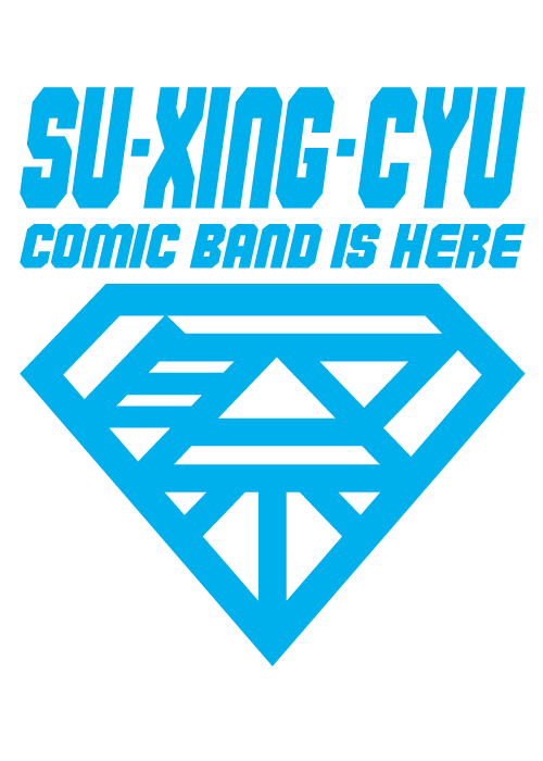 suxingcyu_5_c