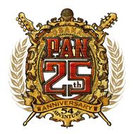 ロックバンド「PAN」結成25周年記念ロゴデザイン